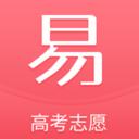 易填志愿app官方版v1.0.2