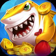 捕鱼深海狩猎单机版v1.21.0.3