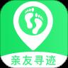 他迹定位app免费版v1.4.0 最新版