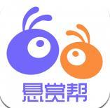 悬赏帮扶app安卓版v1.0.0 官方版