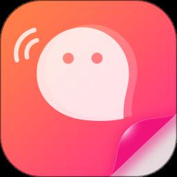 恋爱蜜聊app安卓版v1.0.7