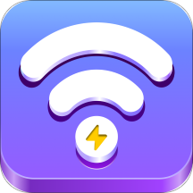 极速WiFi精灵app安卓版v1.0.0