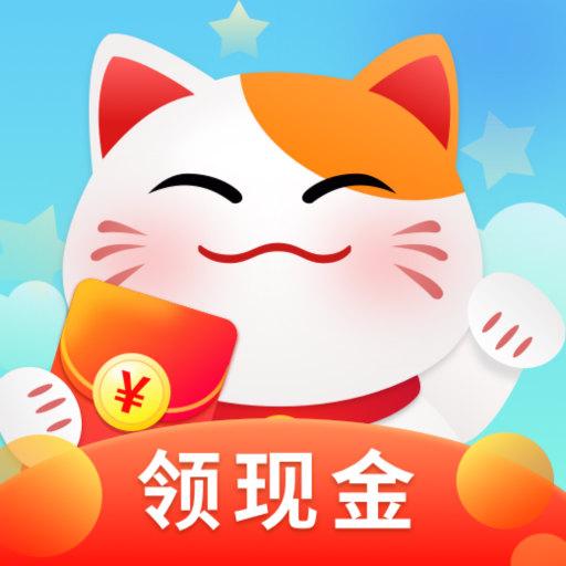 猫咪庄园红包版v1.0.1 极速版
