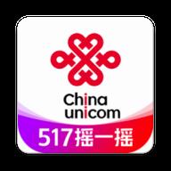 中国联通app安卓版v8.7.2 最新版
