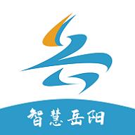 岳办岳好智慧党建app最新版v1.2.18