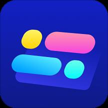 透明小组件app最新版v1.0