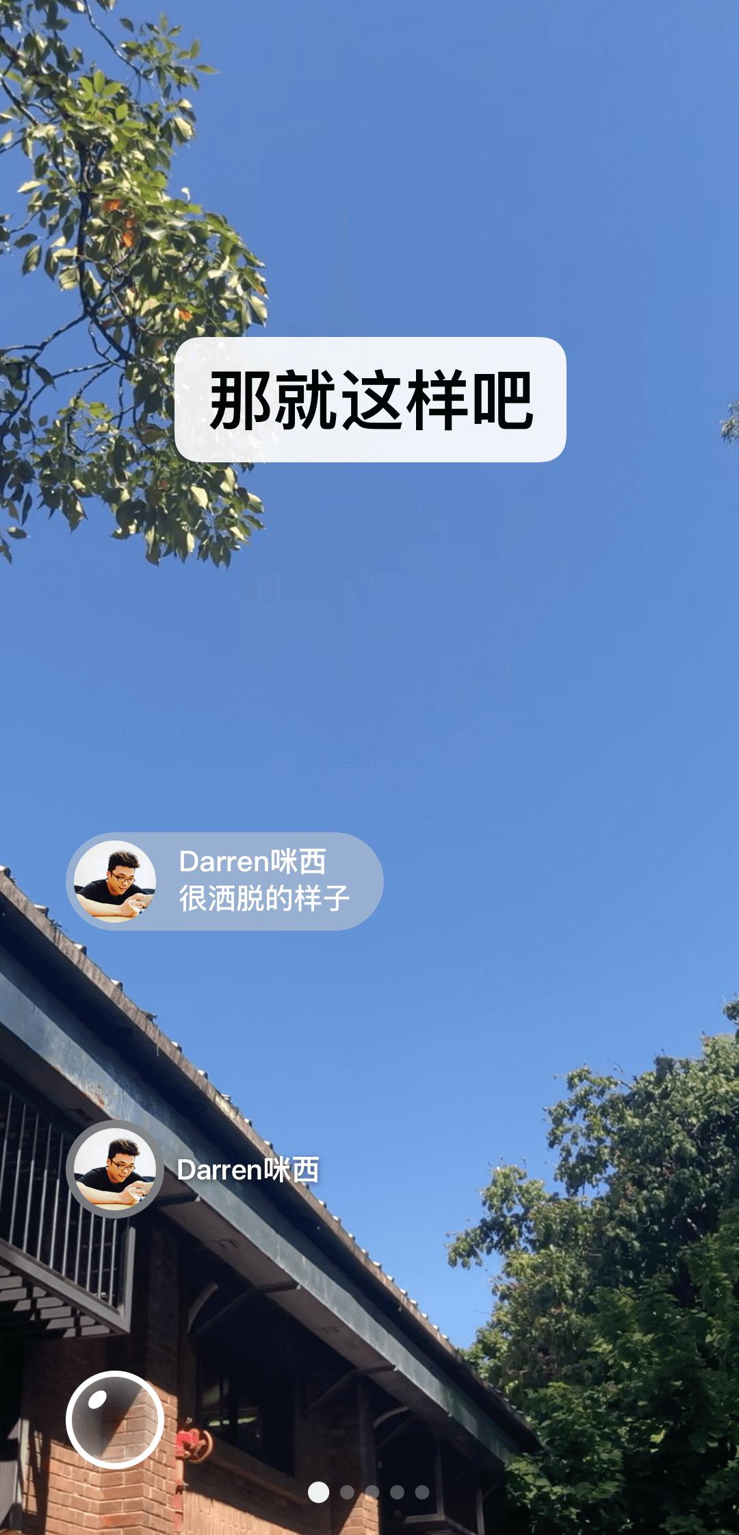 微信2021最新版v8.0.15 安卓版
