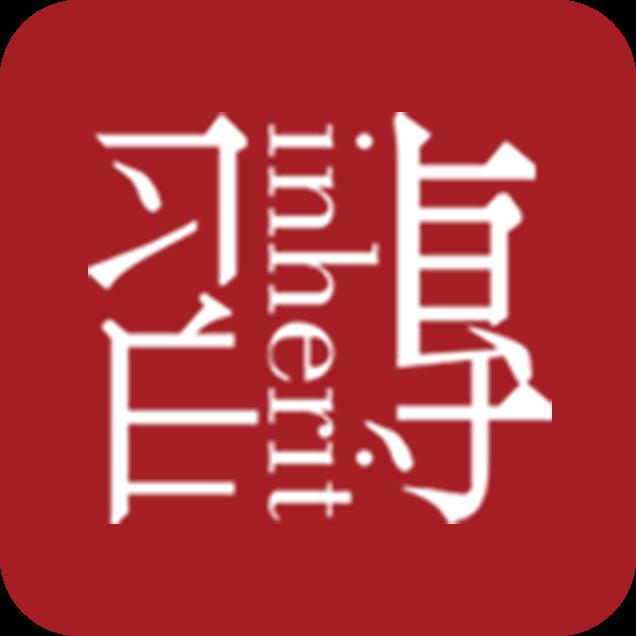 传习app国学教育最新版v1.0.1