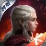 权力的游戏凛冬将至最新版v1.6.1 官方版