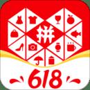 拼多多app安卓版v5.63.0 最新版