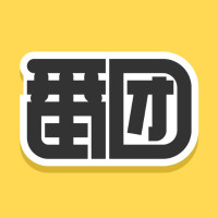 番团看视频交友app手机版v1.1.0 安卓版