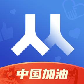 人人App官方版v2.0.0 最新版