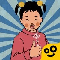 王蓝莓的幸福生活ios版v1.0.10 免费版