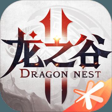 龙之谷2手游官方版v1.12.15 安卓版