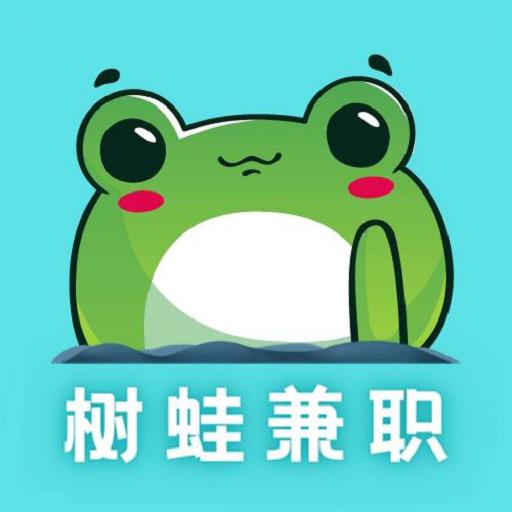 树蛙兼职app安卓版v1.0.2 手机版