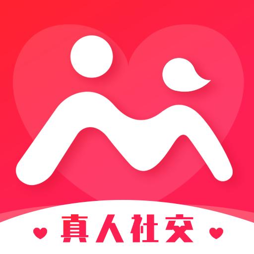 遇伴交友脱单app安卓版v1.0.0 最新版