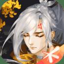 剑网3指尖江湖最新版v2.4.1 安卓版