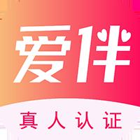 爱伴交友app官方版v1.0.1 最新版