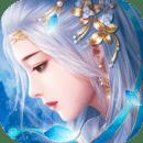 青云传手游安卓版v8.3.0 最新版
