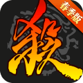 三国杀边锋官方版手游v3.9.7 移动版
