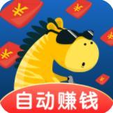 斑马赚钱花app官方版v1.7.9 手机版