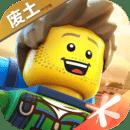 乐高无限游戏官方最新版v0.7.25 安卓版