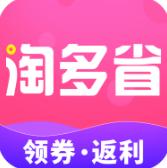 淘多省app最新版v1.0.0