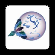 七夕漫画绿化版v1.6.1