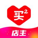 群买买店主app安卓版v1.0.0