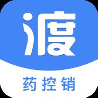 渡头网医药供应链平台安卓版v1.0.0