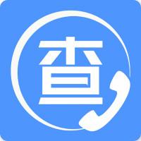 天网查企业电话app手机版v1.0.7