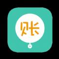 果牛记账app手机版v1.0.5 最新版