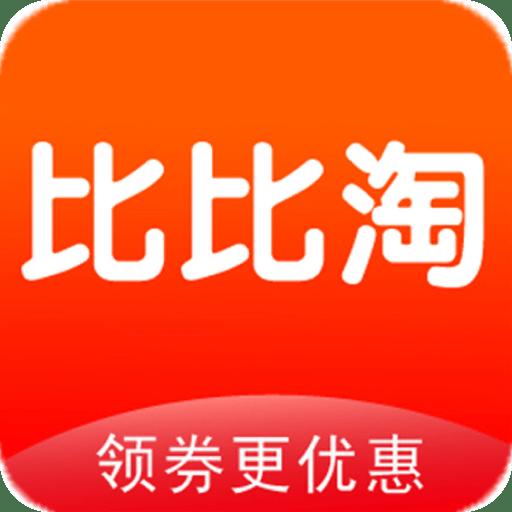 比比淘app安卓版v1.0