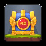 宝箱英雄手游最新版v1.0.11