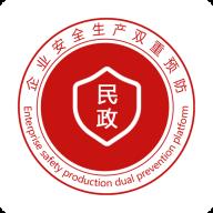 民政双预防app最新版v1.1