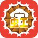 金虹漫画app免费版v1.4