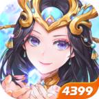 少年西游记(百战涅槃)4399版本v5.5.52