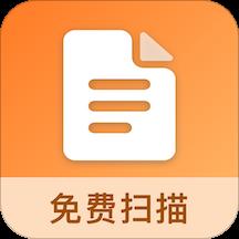 免费扫描OCR最新版v1.0.1