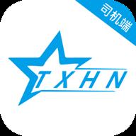 湖南的士app司机端v4.60.0.0002
