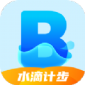 水滴计步app最新版v1.0.0 手机版