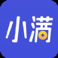 小满淘金app福利版v1.0.1