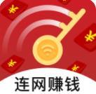红鸟WiFi赚钱app最新版v1.0.0