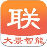 人人联app手机版v2.3.0 安卓版