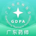 广东药师网app官方版v2.1.3 安卓版