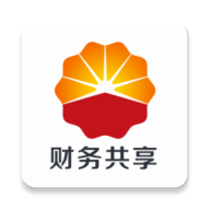 中国石油财务共享移动应用平台v2.1.3 最新版
