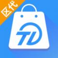 淘多优品区代app安卓版v1.0.0 最新版