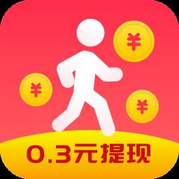 爱跑步app赚钱版v5.2.2