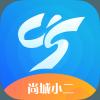 尚城小二app最新版v1.1.2 手机版