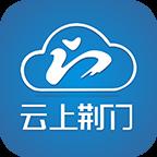 云上荆门党史微观课堂最新版v1.1.1 官方版
