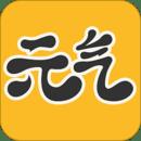 元气壁纸app手机版v2.15.400 安卓版